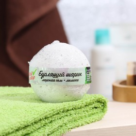 """Бурлящий шар """"Мой выбор"""" с эфирными маслами и травами мелиссы, 140 г"""
