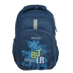 Рюкзак школьный эргономичная спинка, Mag Taller Zoom, 41 х 28 х 21, отделение для ноутбука, Sport