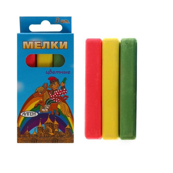 Мелки цветные АЛГЕМ, в наборе 3 штуки, квадратные