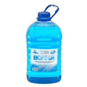 Жидкость стеклоомывающая зимняя Волна 4 л, -15 С Ош