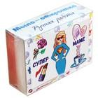 """Мыло-открытка Элибест «Для милых дам» """"Супермаме"""", 110 г"""