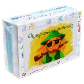 """Мыло-открытка Элибест «Для лучших мужчин» """"Прекрасному охотнику"""", 110 г"""