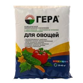 """Минеральное удобрение с диатомитом """"Гера"""" для овощей, 0,9 кг"""