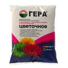 """Минеральное удобрение с диатомитом """"Гера"""" цветочное, 0,9 кг"""