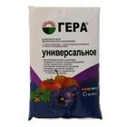 """Удобрение """"Гера"""" Универсальное с диатомитом 2,3кг"""