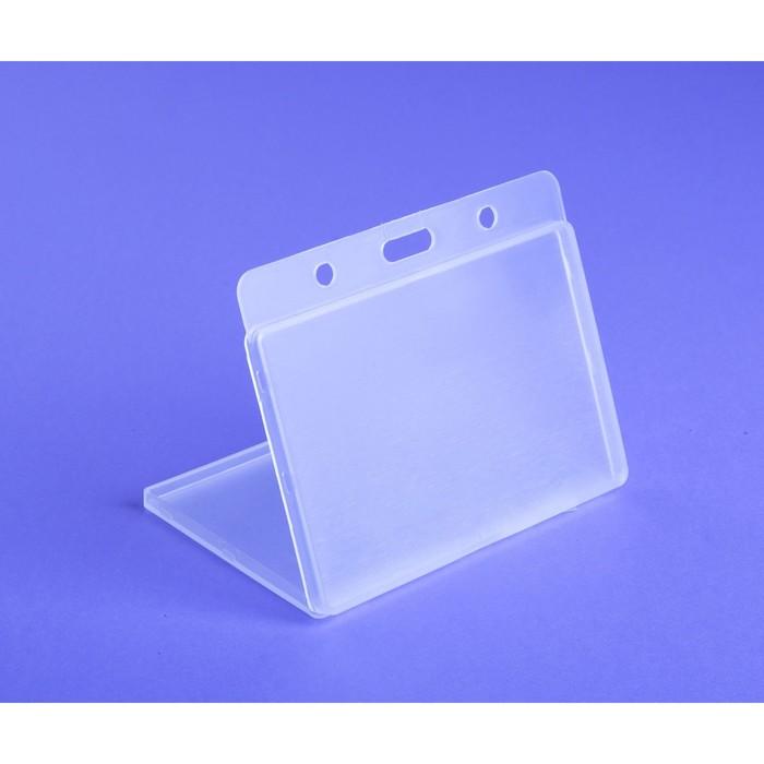 Бейдж горизонтальный 99 х 79 х 5 мм, Стамм, футляр жёсткий пластик