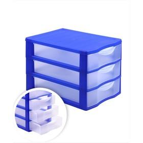 Файл-кабинет 3-секционный СТАММ, сборный, синий корпус, прозр лотки УБ23 Ош