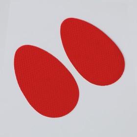 Накладки для обуви, противоскользящие, 8 × 5 см, пара, цвет красный Ош