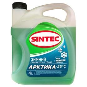 Незамерзающая жидкость Sintec, стеклоомывающая, 'Арктика', зимняя, готовая, до -25С, 4 л Ош