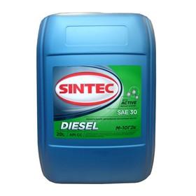Масло моторное Sintoil/Sintec М-10Г2к, дизель, 20 л