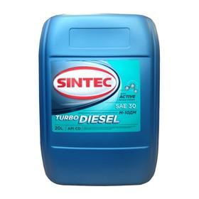 Масло моторное Sintoil/Sintec М-10ДМ, турбодизель, 20 л