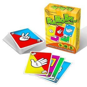 Настольная игра «Канобу» (Камень-ножницы-бумага)