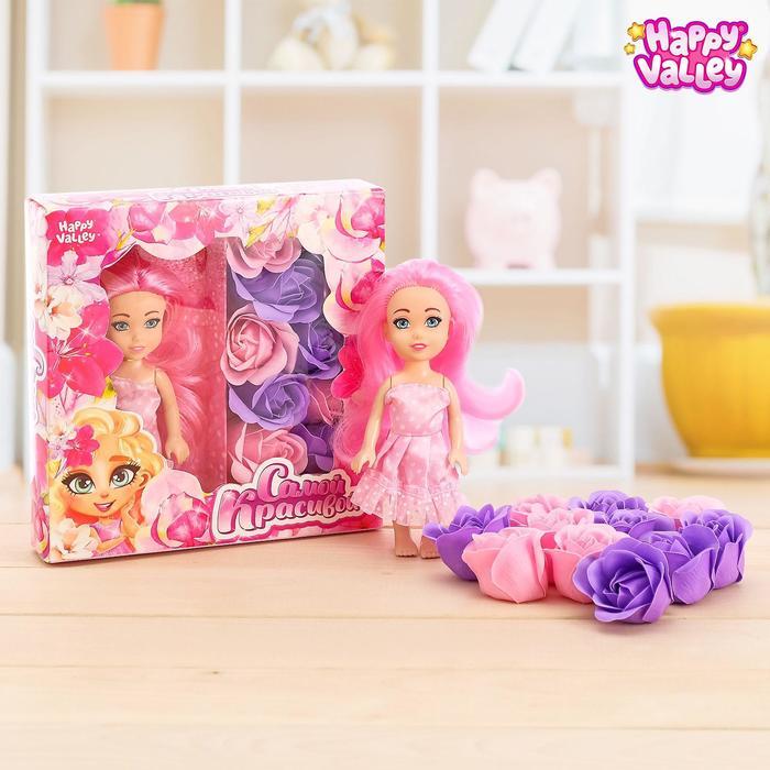 Набор подарочный кукла с мыльными лепестками «Самой красивой» МИКС