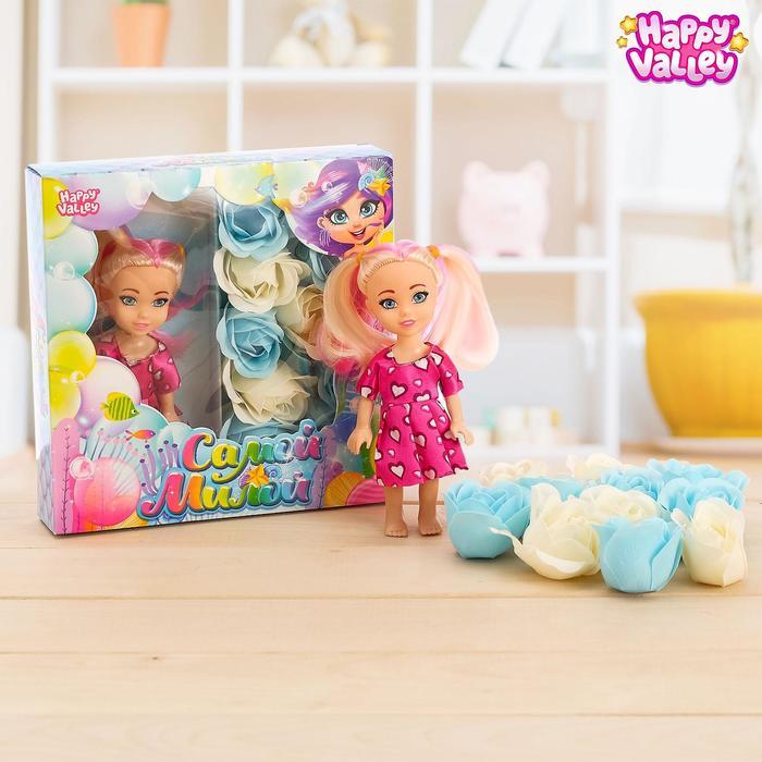 Набор подарочный кукла с мыльными лепестками «Самой милой» МИКС