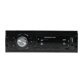 Автомобильная магнитола, USB, MP3, AUX, MicroCD, мощность 60 W, LT-3 Ош