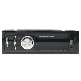 Автомагнитола CARTAGE, LED дисплей, USB, MP3, AUX, MicroSD, 30 Вт, LT-6 Ош