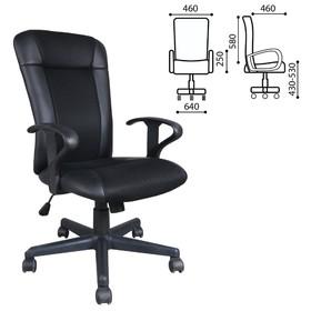 """Кресло BRABIX """"Optima MG-370"""", с подлокотниками, экокожа/ткань, черное"""