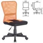"""Кресло компактное BRABIX """"Smart MG-313"""", без подлокотников, черное/оранжевое"""