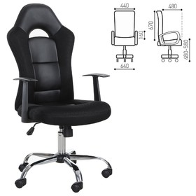 """Кресло игровое BRABIX """"Fusion EX-560"""", экокожа/ткань, хром, черное"""
