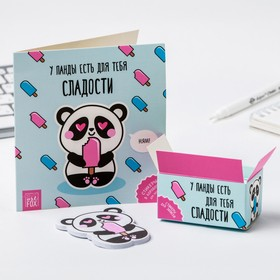 Стикеры в коробочке 'У панды есть для тебя вкусняшки' Ош