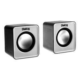 Компьютерные колонки 2.0 Dialog Colibri AC-02UР, 2х3Вт, USB, черно-белые Ош