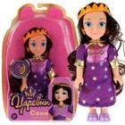 Кукла «Царевны. Соня», 15 см