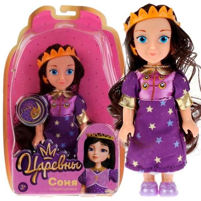 """Кукла """"Царевны. Соня"""", 15 см"""