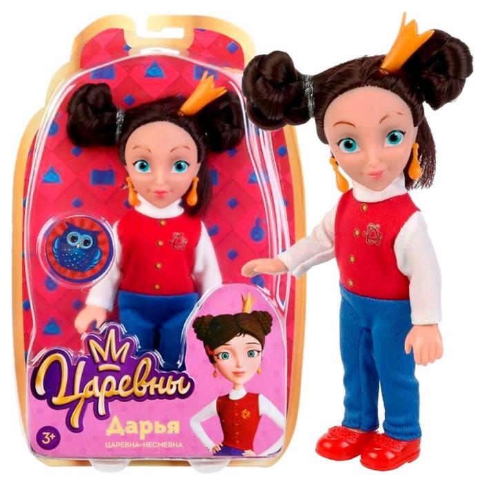 """Кукла """"Царевны. Даша"""", 15 см"""