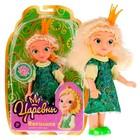 """Кукла """"Царевны. Василиса"""" 15 см PR15-VS-19-RU"""