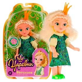 Кукла «Царевны. Василиса», 15 см
