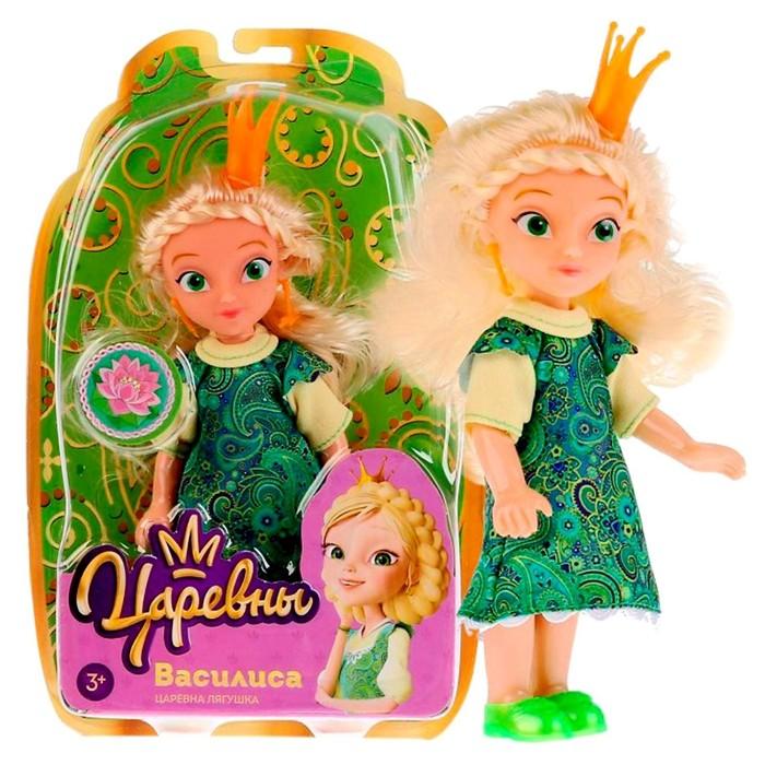 """Кукла """"Царевны. Василиса"""", 15 см"""