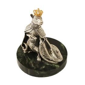 Символ года 2020 «Королева», 100 × 100 × 130 мм, подставка из камня змеевик Ош