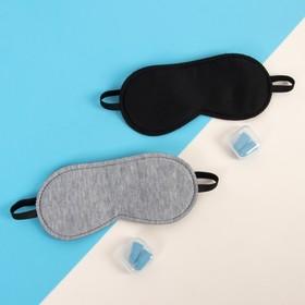 Набор туристический: маска для сна, беруши в футляре, цвет МИКС Ош