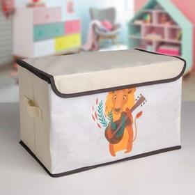 Короб для хранения с крышкой «Музыкальный лев», 39×25×25 см Ош