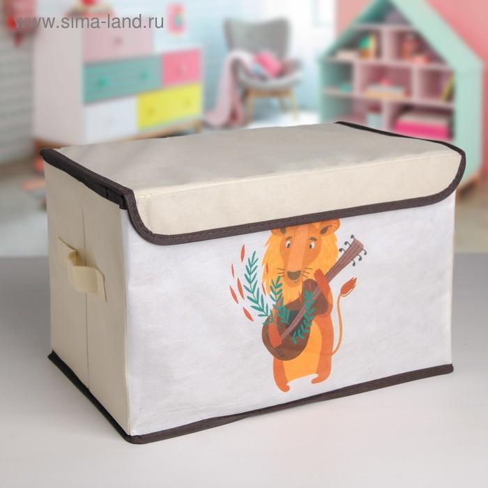 Короб для хранения «Музыкальный лев»