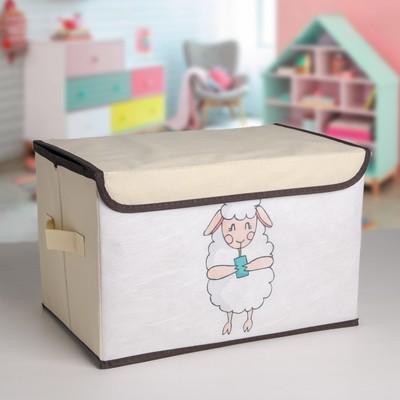 """Короб для хранения 39х25х25 см""""Овечка"""""""