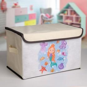 Короб для хранения с крышкой «Русалочка», 39×25×25 см Ош