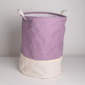 Корзина универсальная «Крафт», 35×35×44 см, цвет лиловый Ош