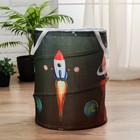 Корзинка для игрушек «Космос» 34?34?45 см