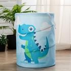 Корзинка для игрушек «Динозавр» 34?34?45 см
