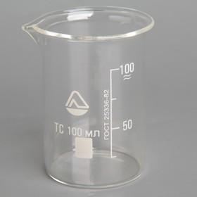 Стакан мерный со шкалой, Н-1- 100мл ТС ГОСТ 25336-82