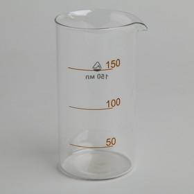 Стакан мерный со шкалой, В-1- 150мл ХС