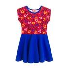 Платье для девочки, рост 92, сердца