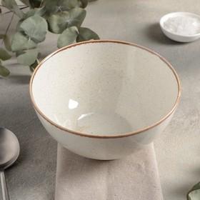 Миска суповая 700 мл, d=16 см, цвет бежевый