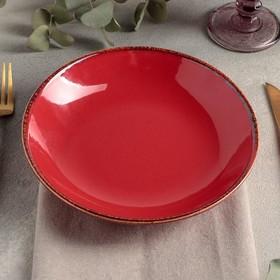 Тарелка глубокая d=21 см, цвет красный