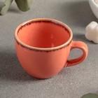 Чашка кофейная 90 мл, цвет оранжевый