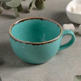 Чашка чайная 250 мл, цвет бирюзовый