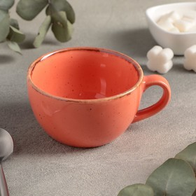 Чашка чайная 250 мл, цвет оранжевый