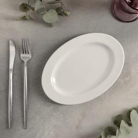 Блюдо овальное «Prime», 22×15,4 см, цвет белый