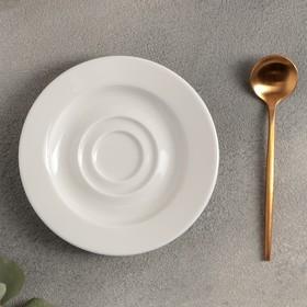 Блюдце для чашки эспрессо «Prime», 13 см, цвет белый